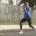 Increasing running